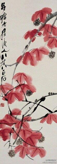 """Qi Baishi works """"maple leaf cicadas """"【 齐白石 作品 《枫叶鸣蝉图》】 此画作于其八十八岁高龄,兼工带写的笔意,红黑映衬互托,令画面充满自然的情趣和意韵。阔笔大写意花卉与工笔细密相巧妙结合,是齐白石花鸟画中最具个人风格的作品。"""