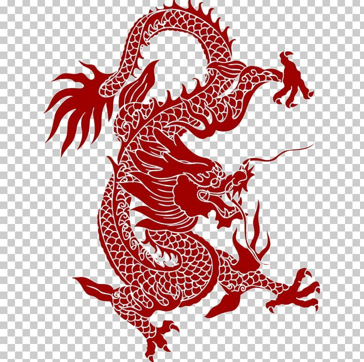 Pin By Carl Gleba On Perro De Carne Red Dragon Tattoo Celtic Dragon Tattoos Tribal Dragon Tattoos