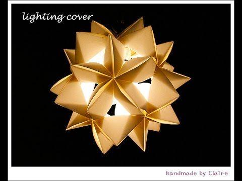 DIY Origami Lampe - YouTube
