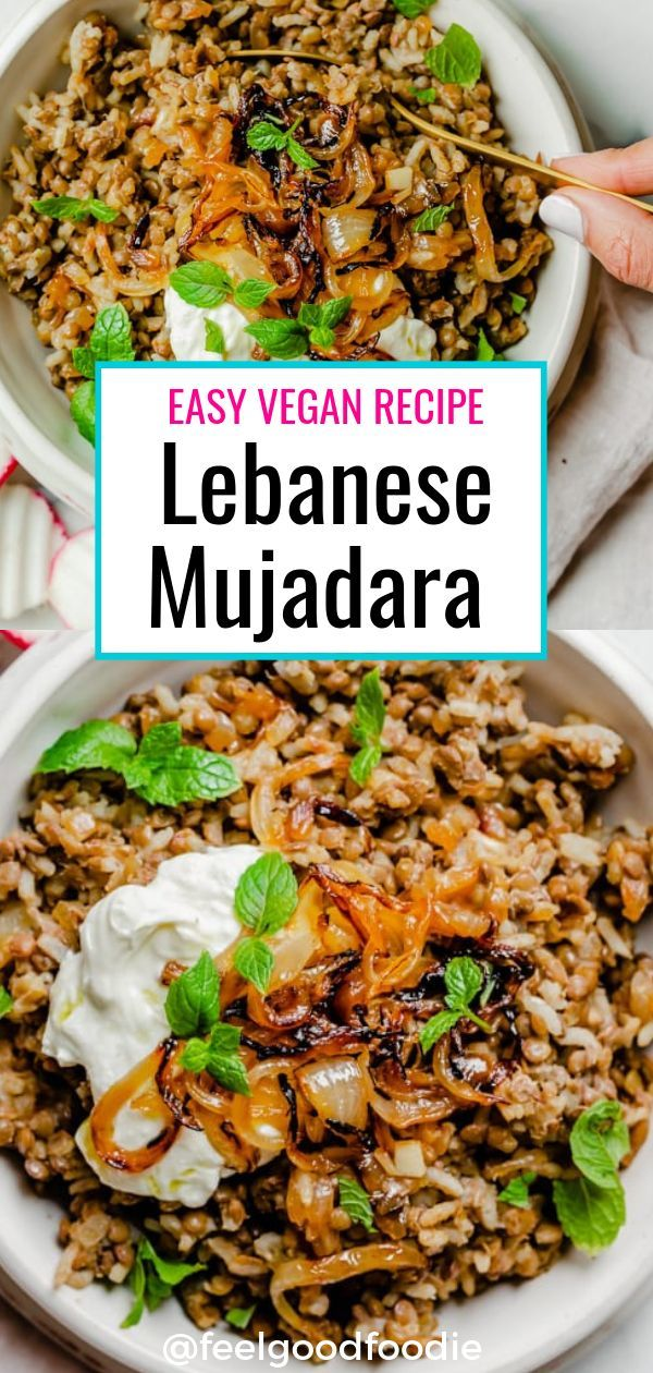 Mujadara Lebanese Lentils And Rice Recipe Feelgoodfoodie Recipe Middle Eastern Recipes Arabic Food Recipes Middle Eastern Recipes