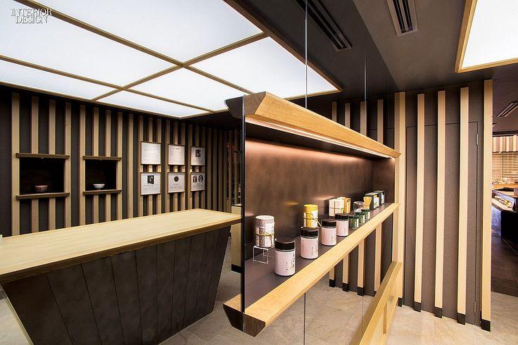 Project tsujiri firm mondunique location kyoto japan