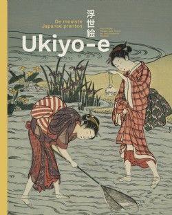 Ukiyo-e De mooiste Japanse prenten
