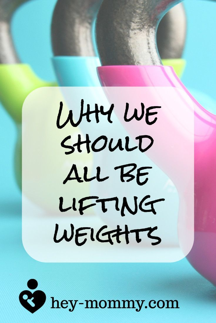 Why we should all be lifting weights. Lifting weights can be part of creating and maintaining a healthy lifestyle. Check out the top reasons for why you should be lifting weights. #weightlifting #healthylifestyle #healthy #exercise