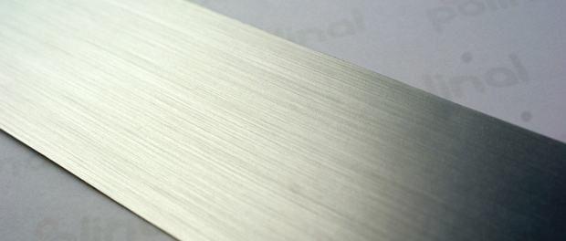 Zdjęcie folii szczotkowane aluminium - srebrna
