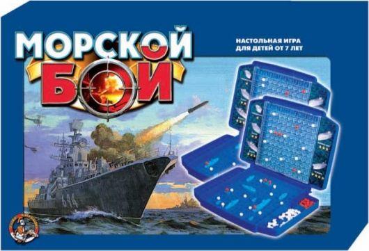 Десятое Королевство Морской бой-1 00992