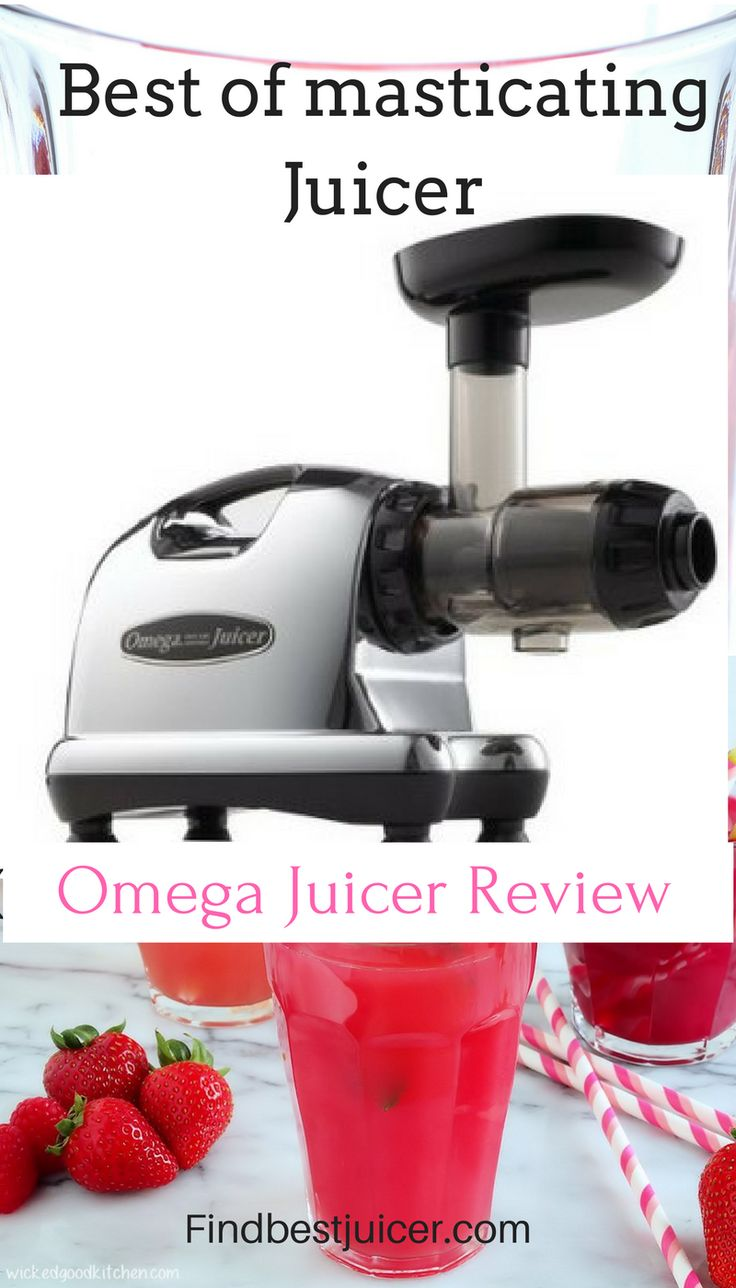 Omega j8006 nutrition center commercial masticating juicer - Masticating Juicer Review Looking For Best Juicer On The Market Check Out The Review