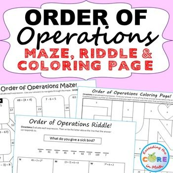 order of operations mazes riddles coloring pages fun activities activities maze and student. Black Bedroom Furniture Sets. Home Design Ideas