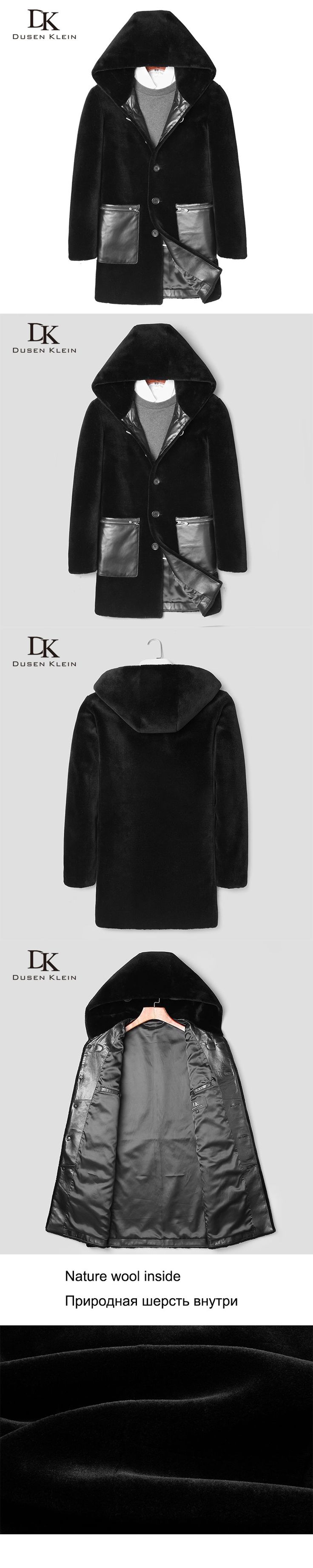 2017 Fashion Wool Coat with hooded Dusen Klein Brand Pocket design men's wool jacket winter coat thick outer coats 71J7861