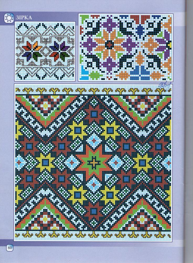 Марія Чумарна. Вишивання долі -- Maria Chumarna - Embroidery of the Fate (61 of 88)