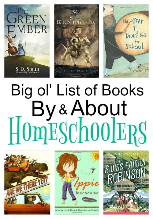 Big ol' List of Kids' Books By and About Homeschoolers with a giveaway of six entire sets of The Green Ember series by homeschool dad, S.D. Smith