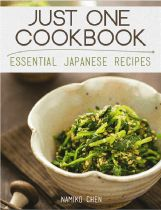Anpan あんパン • Just One Cookbook