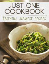Anpan あんパン • Just One Cookbook