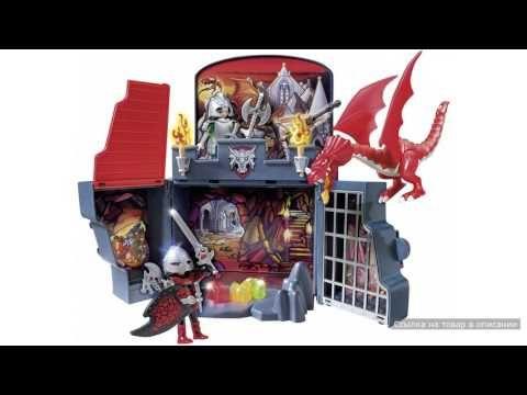 Возьми с собой Драконы Playmobil (Плеймобил)