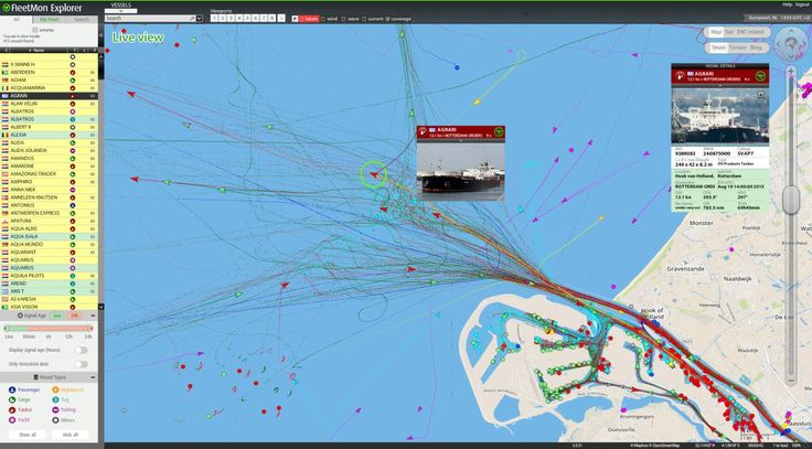 Live vessel tracking and monitoring with FleetMon Explorer #live, #real #time, #map, #vessel, #ship, #tracking, #traffic, #density, #monitoring, #research http://reply.nef2.com/live-vessel-tracking-and-monitoring-with-fleetmon-explorer-live-real-time-map-vessel-ship-tracking-traffic-density-monitoring-research/  # Live vessel tracking and operations monitoring with FleetMon Explorer FleetMon Explorer The ships of the world, on your screen. Your interactive tool for live AIS vessel tracking…