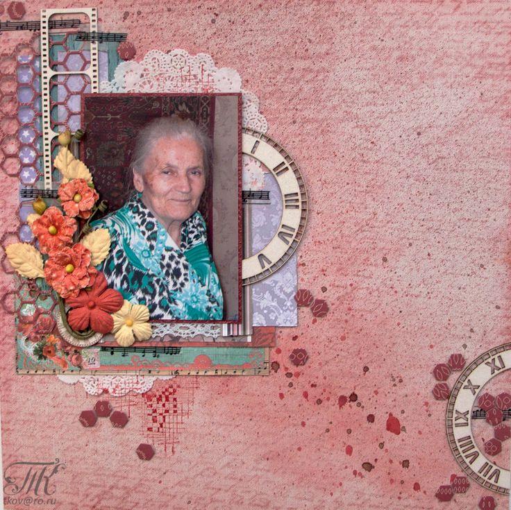 Скрапотерапия: Страничка-портрет