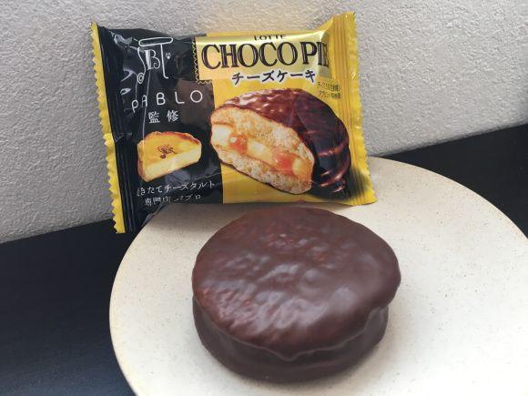 チーズケーキの『パブロ』×ロッテチョコパイ