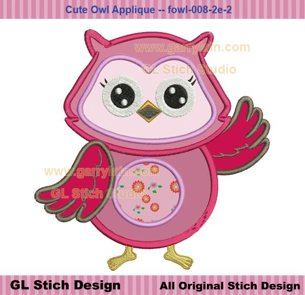 Embroidery Machine Applique Designs Baby