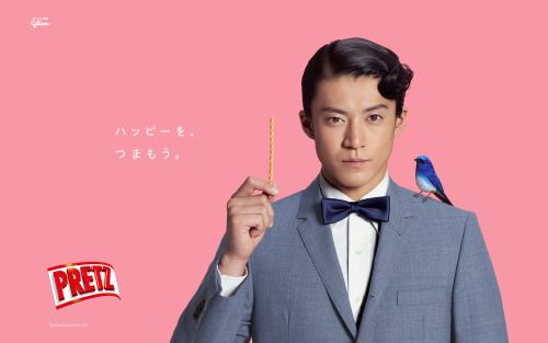 Oguri Shun for Pretz by Glico  Wallpaper & screensaver download –> here