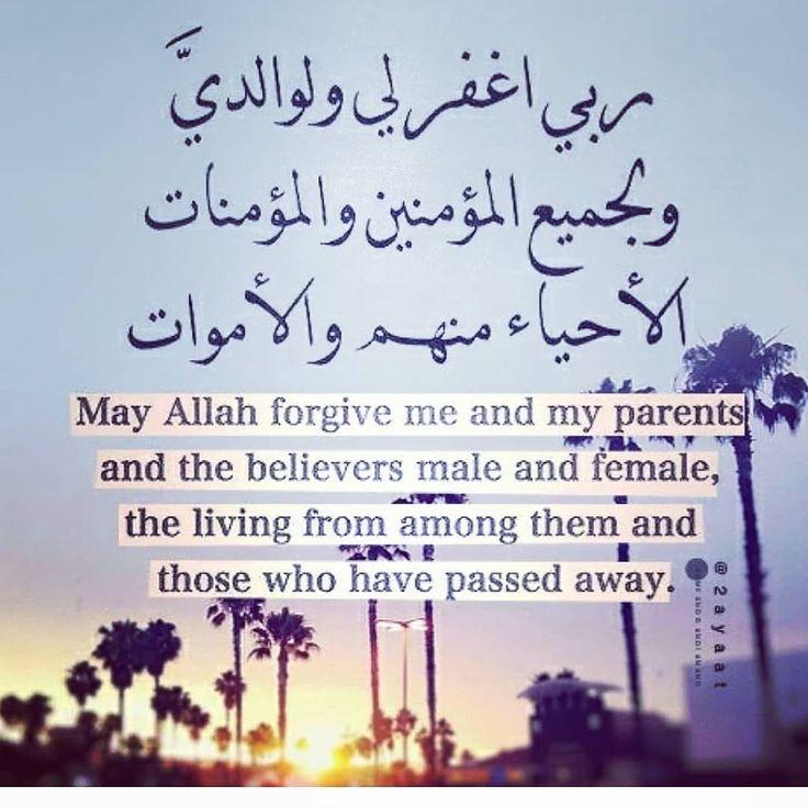 Ungkapkan di lidah dan mulut mu ungkapan Alhamdulillah kerana kita diberi nikmat yang tak ternilai harganya nya pada setiap hari. Bersyukur sentiasa ( :