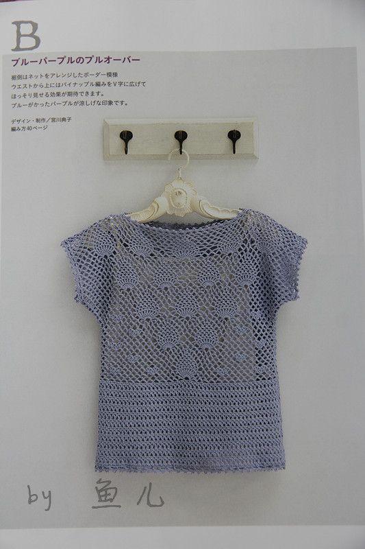 【钩】紫玉-菠萝连肩短袖 - 在夏郁中冬眠 - 〓 北纬①度★南洋小岛 〓