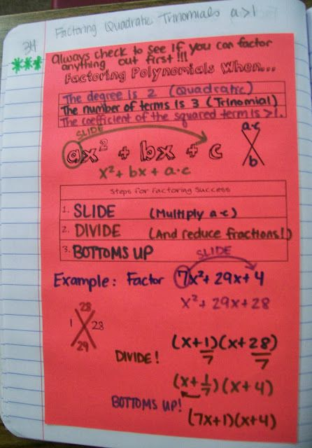Math = Love: Algebra 2 INB Pages - Exponential Functions, Exponent Rules, and Factoring