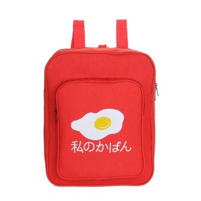 Red fried egg square backpack