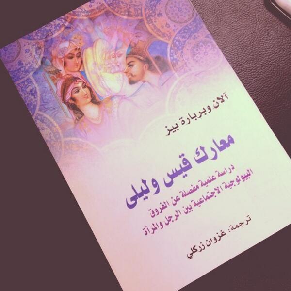 عالم تاني Book Cover Books