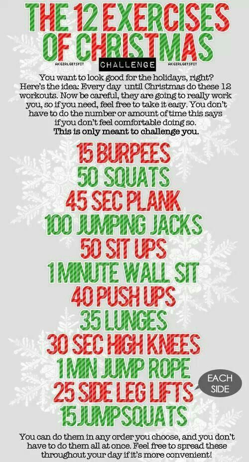 12 days of Christmas workouts