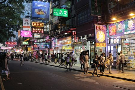 Haiphong Road is a very popular shopping place in Hong Kong.