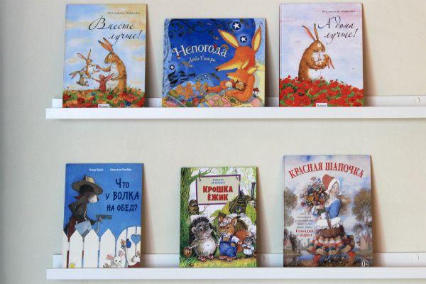 интересные книги для детей #deti #дети #детские_книги