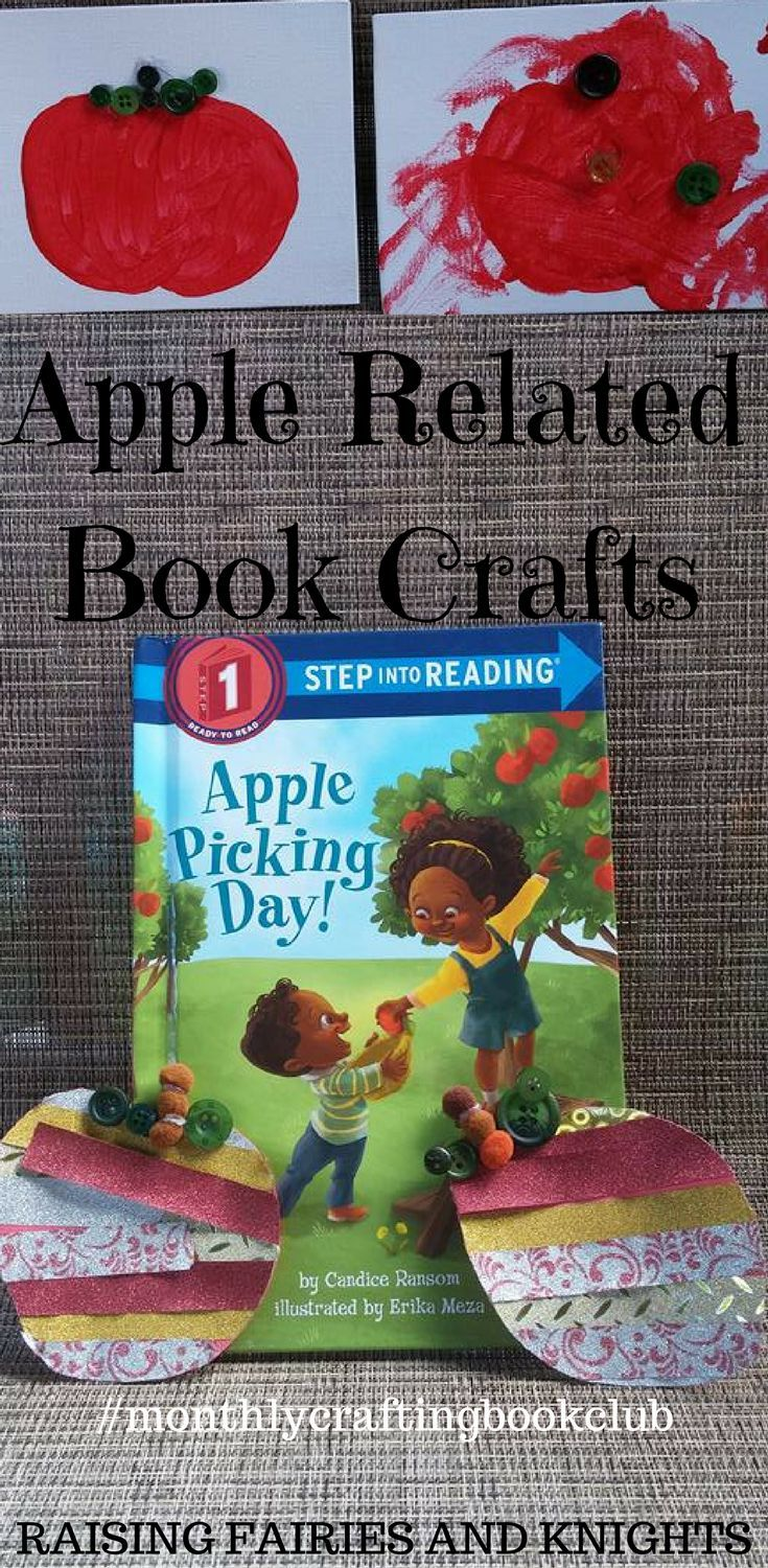 Apple Related Book Crafts - Raising Fairies and Knights