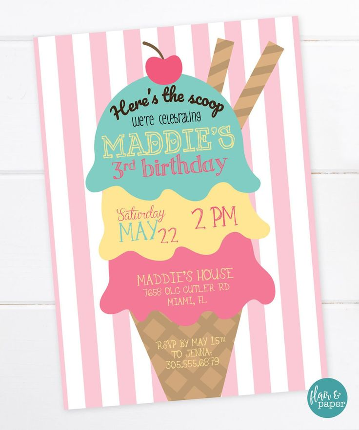 Ice Cream Birthday Invitation, Ice Cream Party, Dessert, Birthday Invitation, DIGITAL PRINTABLE FILE by FlairandPaper on Etsy