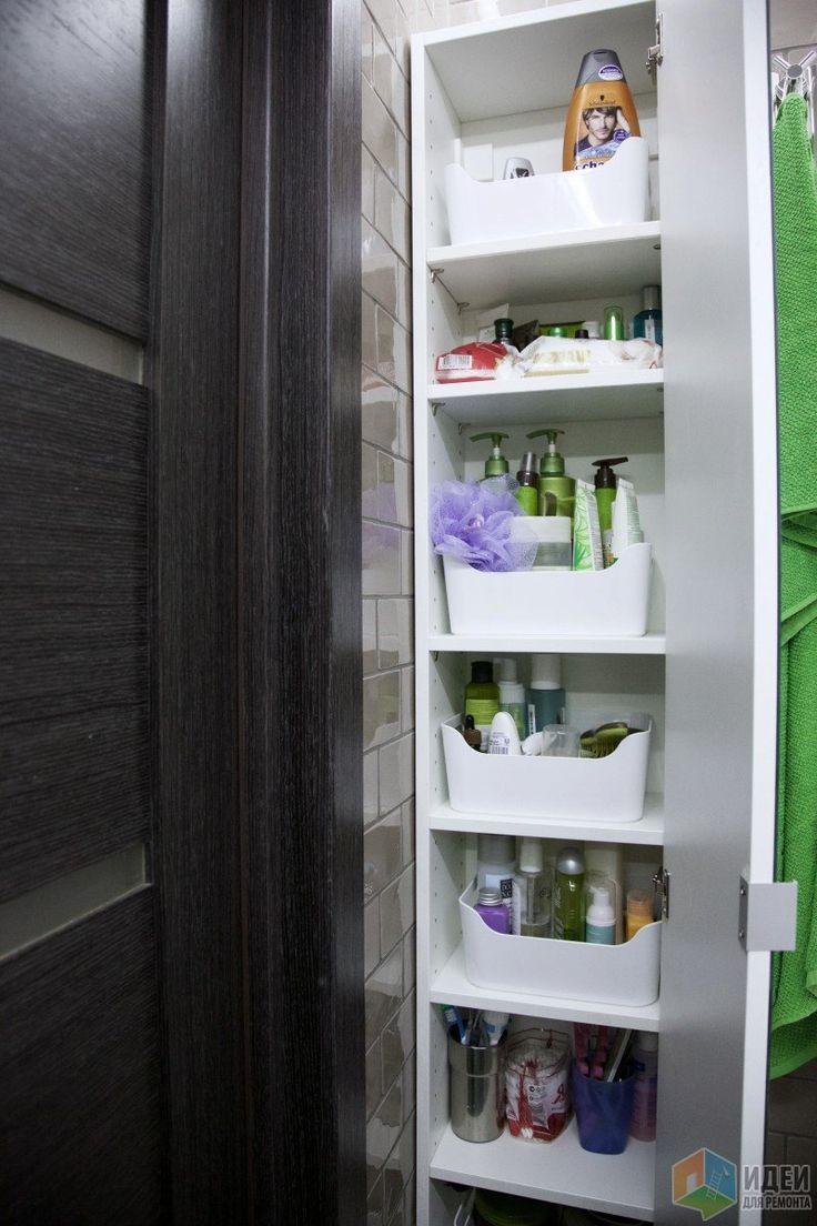 Перед началом водных процедур нужная коробка ставится на столешницу, а после окончания возвращается обратно в шкаф