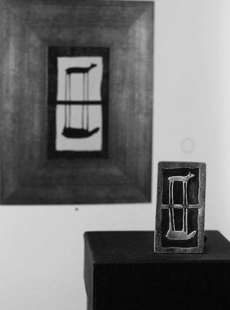 """https://flic.kr/p/CHArP3 