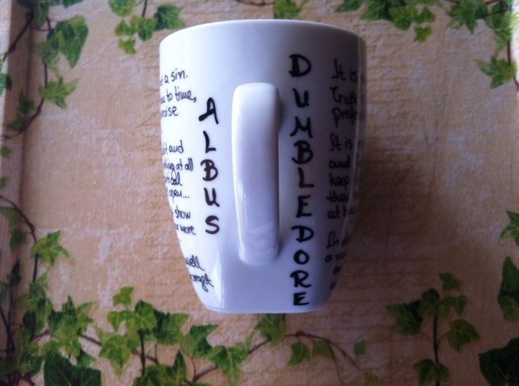 Mug with Albus Dumbledore quotes by litsakiv on Etsy, $18.00