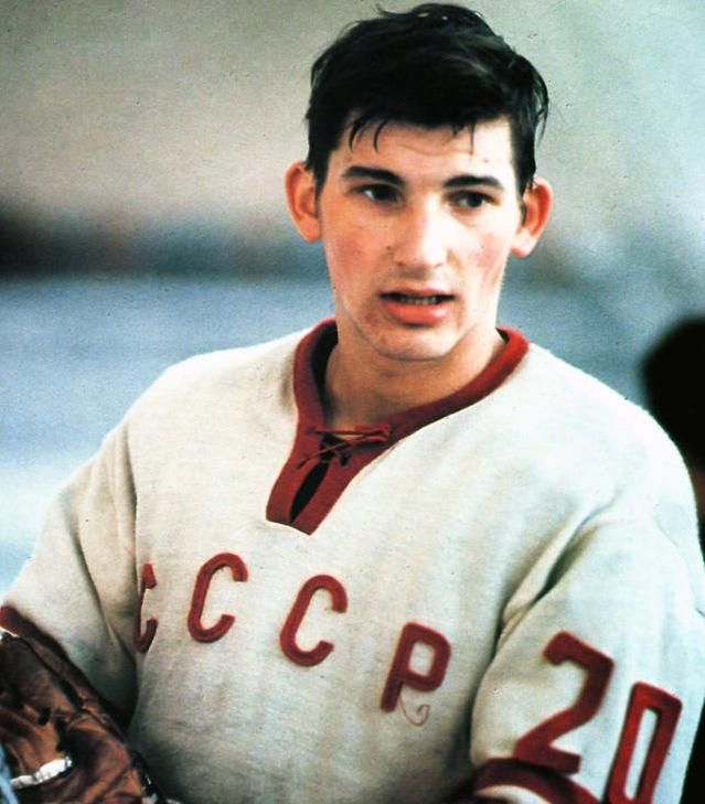 Vladislav Tretiak | CCCP | Hockey