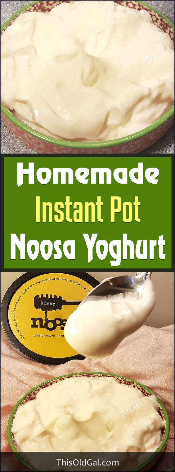 Instant Pot Homemade Noosa Honey Yoghurt is sweet, creamy, mild, wildly delicious and very similar in taste to the popular Australian type yoghurt. via @thisoldgalcooks