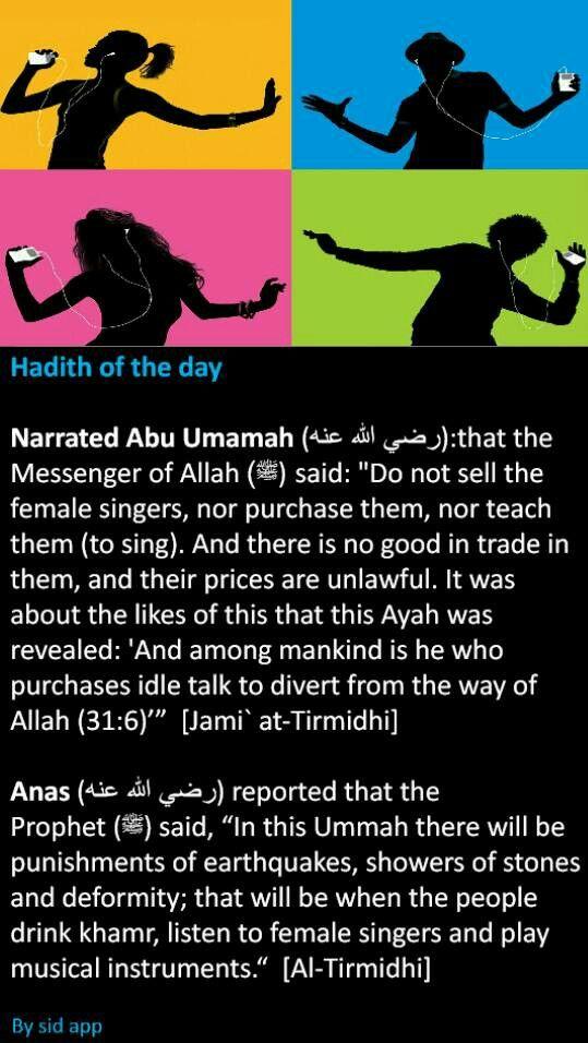 Tirmidhi - Music is haram