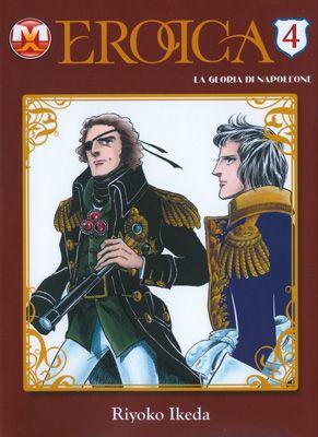 Eikou no Napoleon – Eroica Volume 4 (magic press edition)