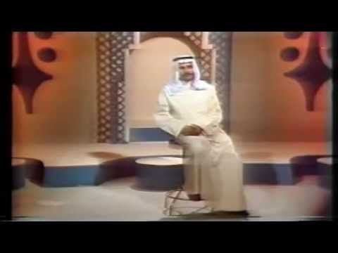 عباس البدري 1980 غالي غالي