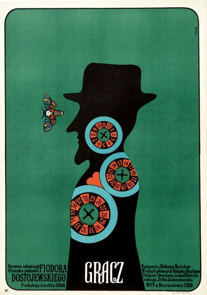 The Gambler Gracz Flisak Jerzy Polish Poster