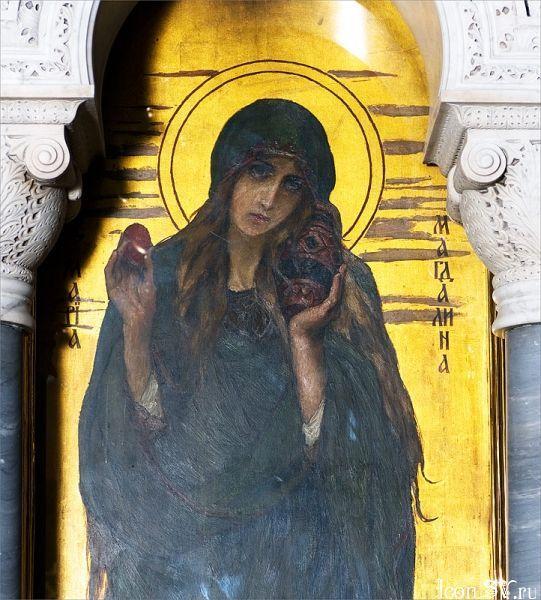 Αμαρτωλών Σωτηρία : Αγίαν Μυροφόρον καί ἰσαπόστολον τοῦ Χριστοῦ Μαρίαν τήν Μαγδαληνήν