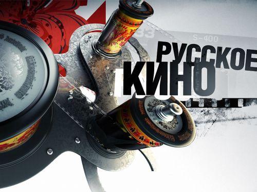 На отечественное кино выделят еще 300 млн. рублей http://www.newc.info/news/21736/  300 миллионов рублей, из собственных средств, готов выделить Фонд кино,  на производство новых российских фильмов.