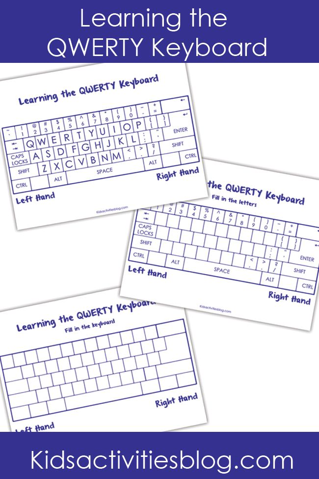 Are you helping your kids learn to type? We have some fun free printables to help you!