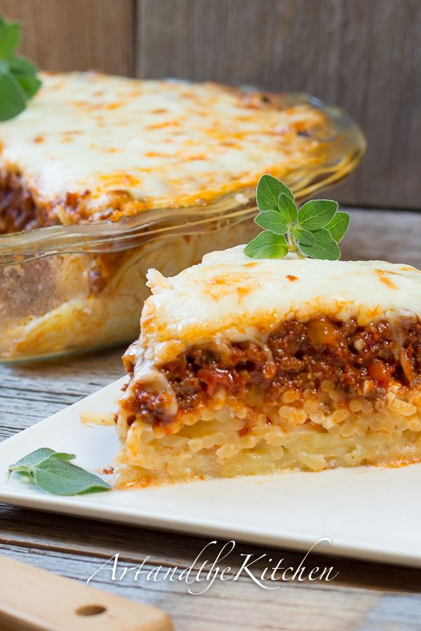 Baked Spaghetti Pie | Art and the Kitchen  -This Baked Spaghetti Pie recipe is put together with a cheesy spaghetti crust, delicious layers of meat sauce and cottage cheese topped with melted cheese.