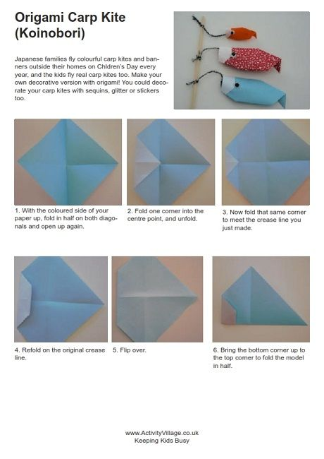 Origami carp kite instructions