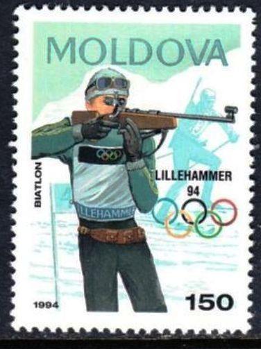 Moldavia-Olimpíadas de Invierno Lillehammer 1994-Biatlon