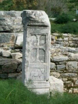 What some believe is the tomb of the Apostle Luke near Ephesus, Turkey.