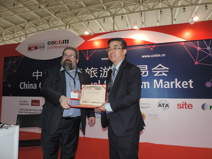 Congratulations to China Invest Overseas for winning the silver CTW Award in Media/Internet! Here is Mr. Dr. Adam Wu with COTRI director Prof. Dr. Wolfgang Georg Arlt.