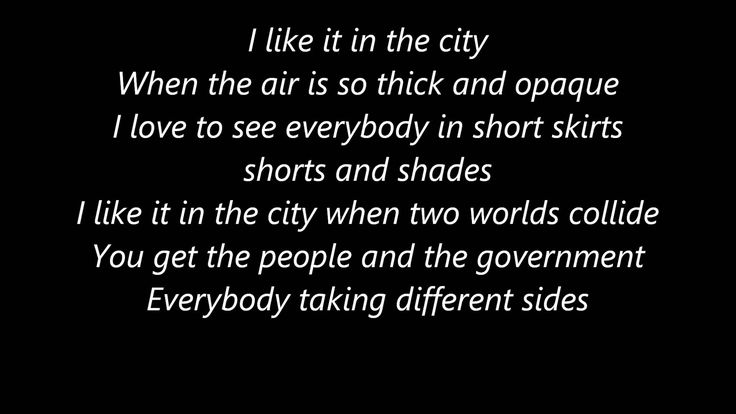 Adele - Hometown Glory [LYRICS]